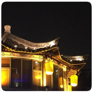 yangzhou-night